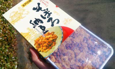 そぼろ納豆1.jpg