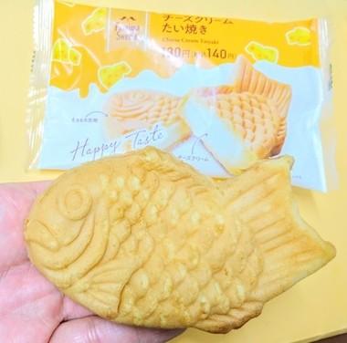 チーズクリームたい焼き.jpg