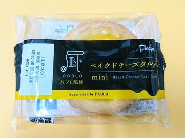 ベイクドチーズタルト.jpg