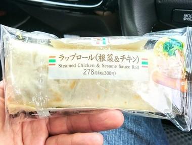 ラップロール 根菜チキン.JPG