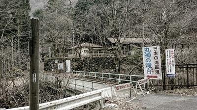 丸神の滝1.jpg