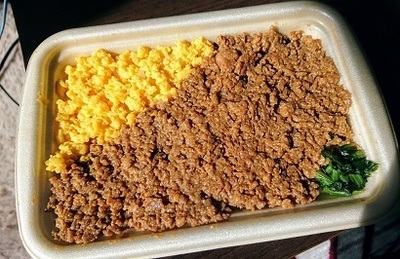 国産鶏のたっぷり鶏そぼろご飯1.jpg