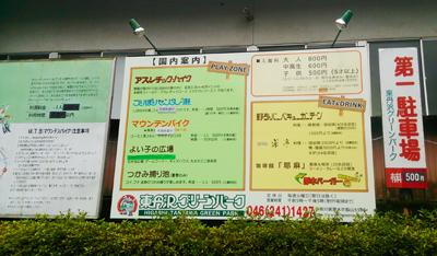 東丹沢い1.jpg