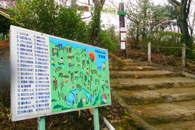 東丹沢入口1.jpg