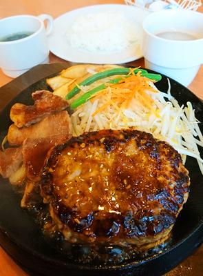 肉の長谷川 ハンバークステーキランチ1.jpg